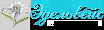 Интернет-магазин медицинской одежды - Эдельвейс